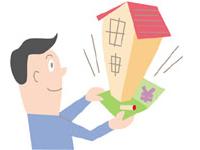 住宅ローンのご相談もお任せ下さい。 保険代理店 名古屋市 生命保険