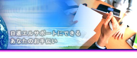 ご契約の流れ 保険代理店 名古屋市 生命保険