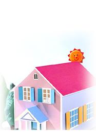 住宅購入資金、住宅ローン借り換え 住宅ローン 名古屋市 保険代理店