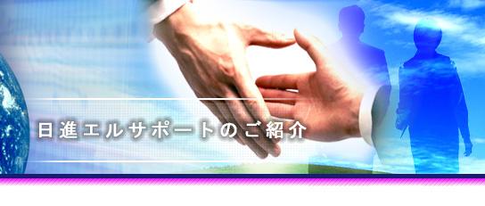 会社概要・アクセス 保険代理店 名古屋市 生命保険